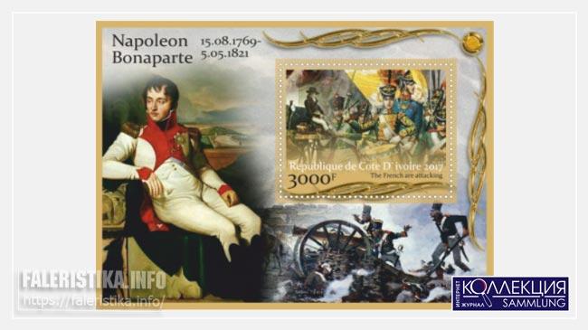 Илья Ульянов на марке