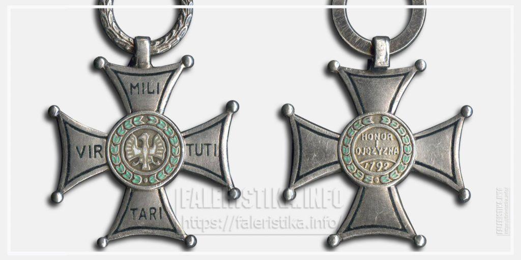 Virtuti Militari Виртути Милитари с «тонкими буквами» (из собрания коллеги SAA)