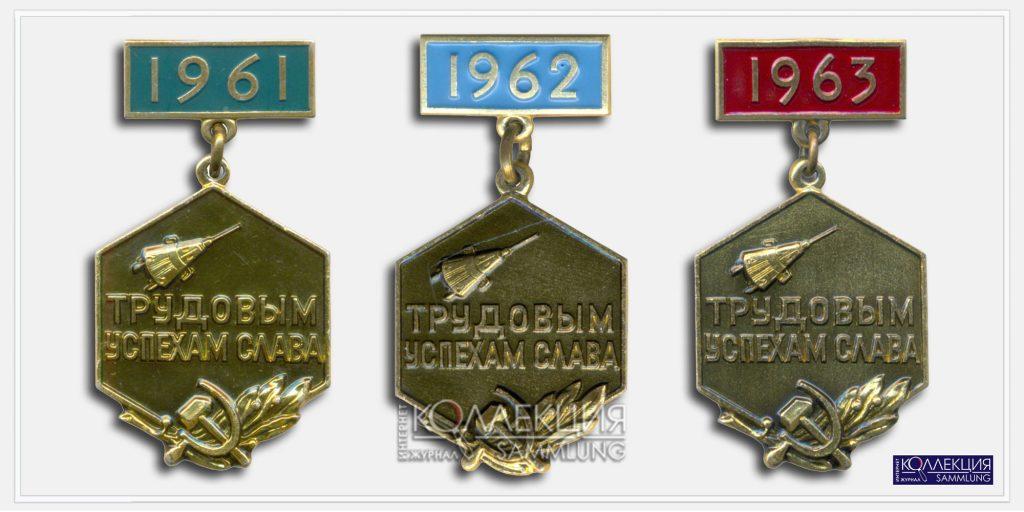 XX.168, 1961-1963 годы, алюминий