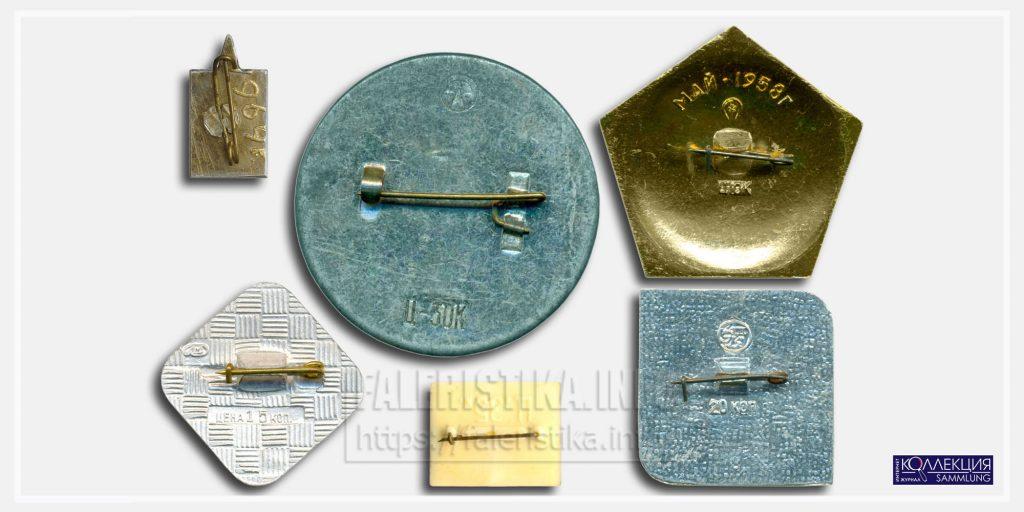 Значки с Третьим спутником в составе серий (реверс)