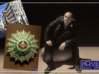 По Венам с Пустоваровым