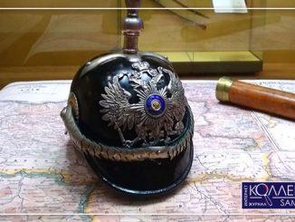 Выставка Александр II. Освободитель