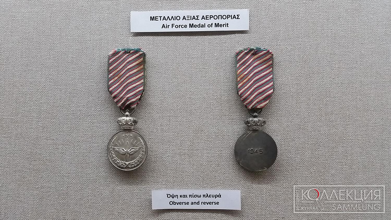 greece-pustovarov-22.jpg