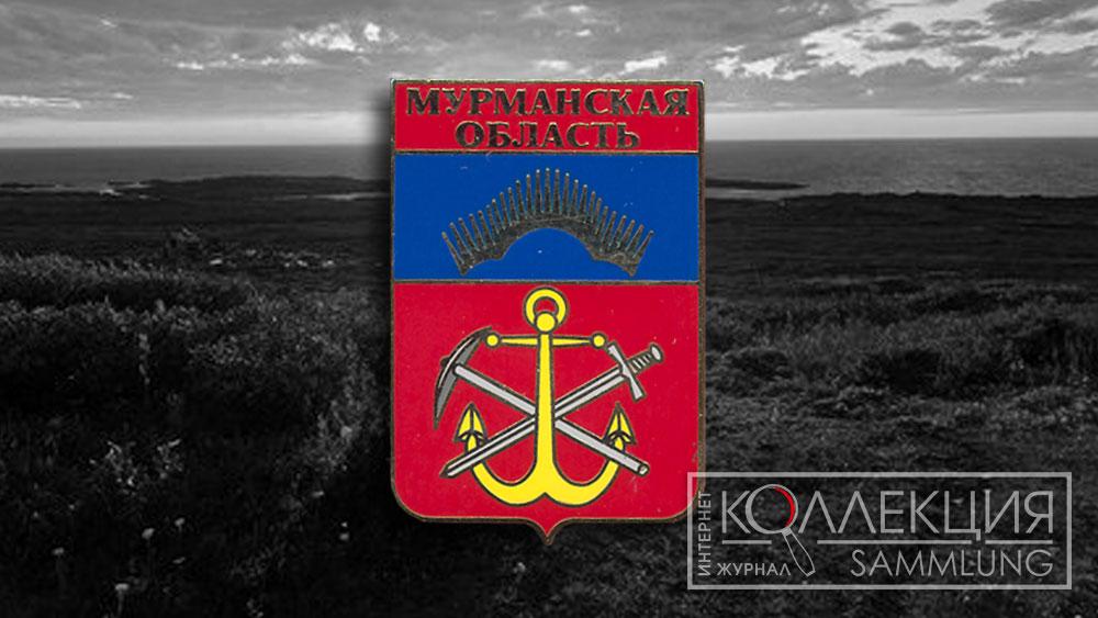 murmanskaya-oblast-01.jpg