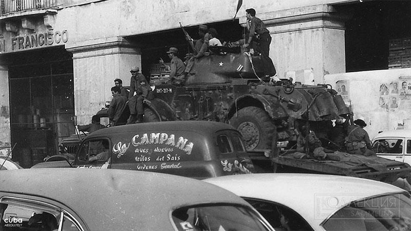 60 лет победы Революции на Кубе