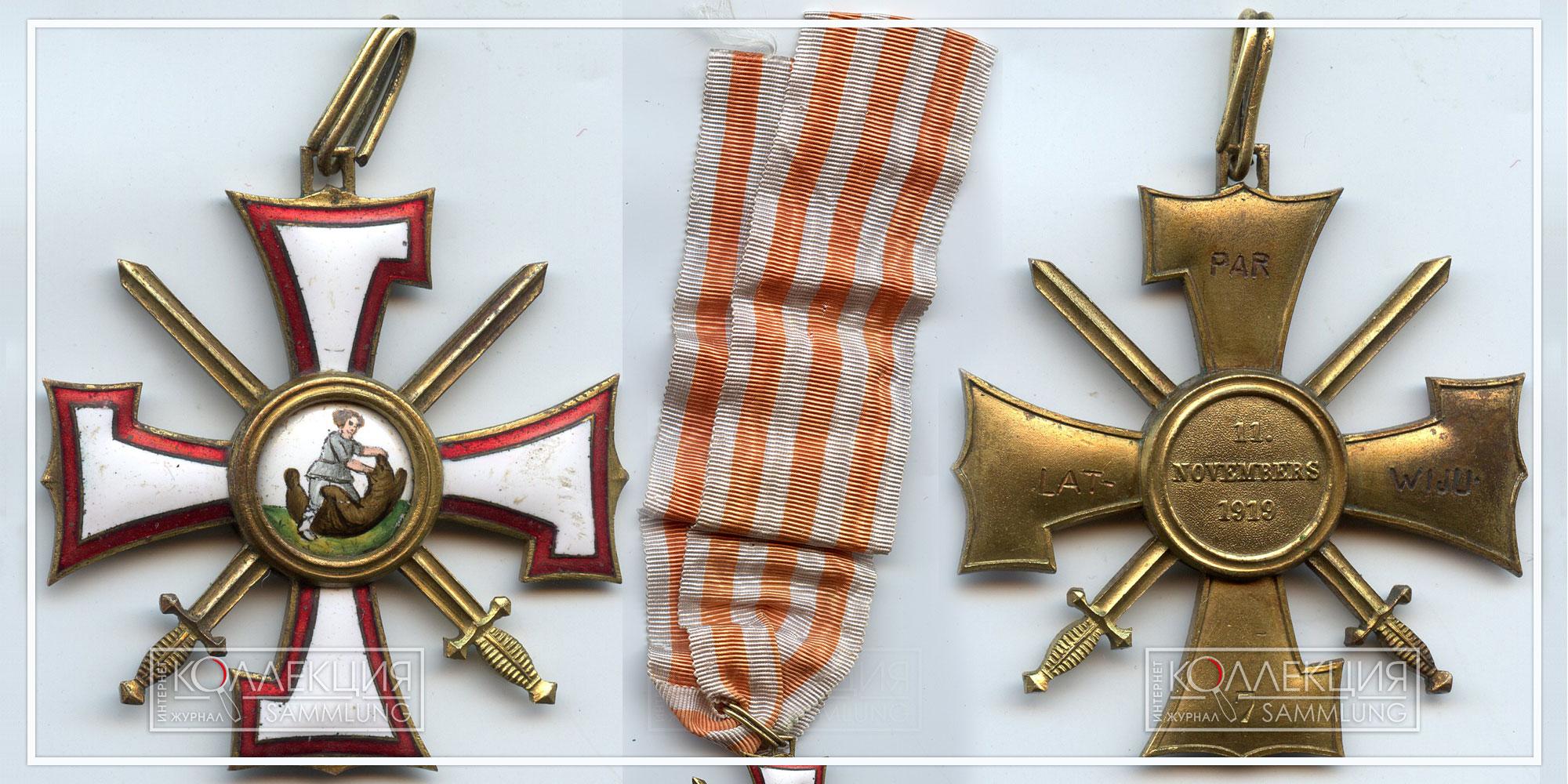 Орден Лачплесиса 2-й степени, Латвия