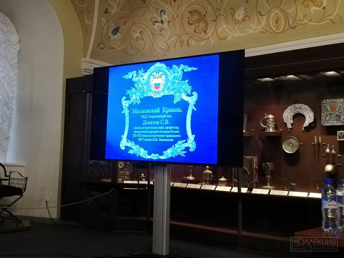 К 250-летию учреждения ордена Святого Великомученика и Победоносца Георгия