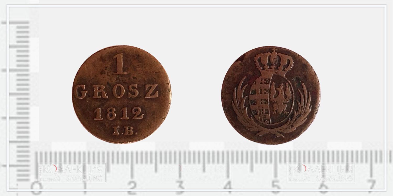 1 (Один) грош Герцогства Варшавского