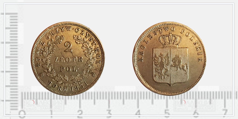 2 (Два) злотых, выпущенные польскими мятежниками в 1831 году