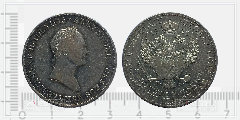 5 (Пять) злотых 1829 года с портретом Александра I и польским орлом