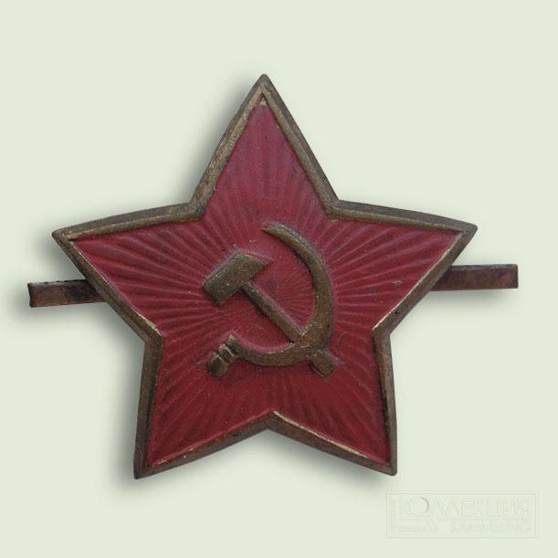 Послевоенная звезда к головному убору, покрытая красной краской