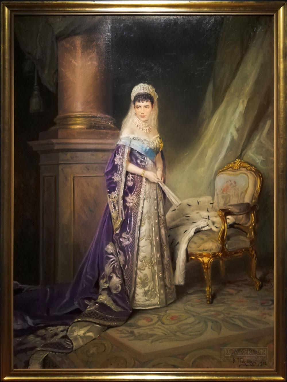 Портрет императрицы Марии Фёдоровны (художник В.Е. Маковский ) 1912 г.