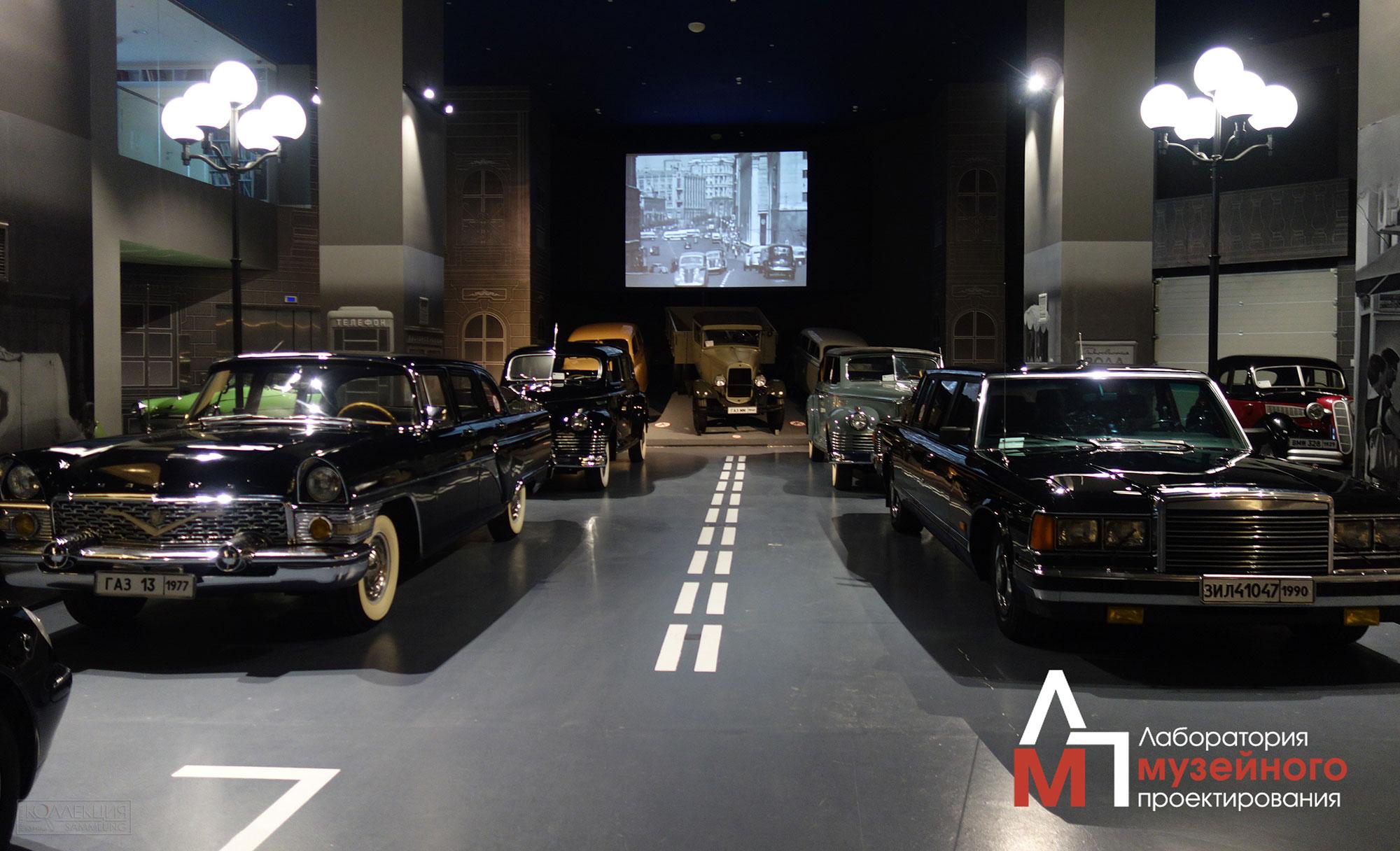 Музей Черномырдина. Экспозиция ретроавтомобилей